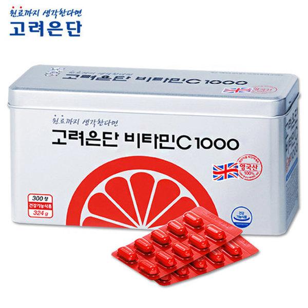 고려은단 비타민C 1000 효도선물 300정 쇼핑백증정 상품이미지