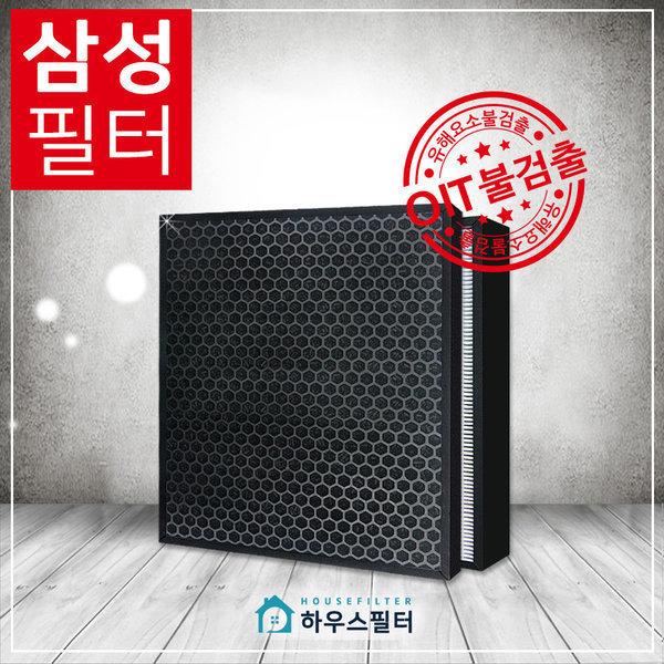 삼성공기청정기 AX80N7080WDD필터 CFX-C100D 프리미엄 상품이미지