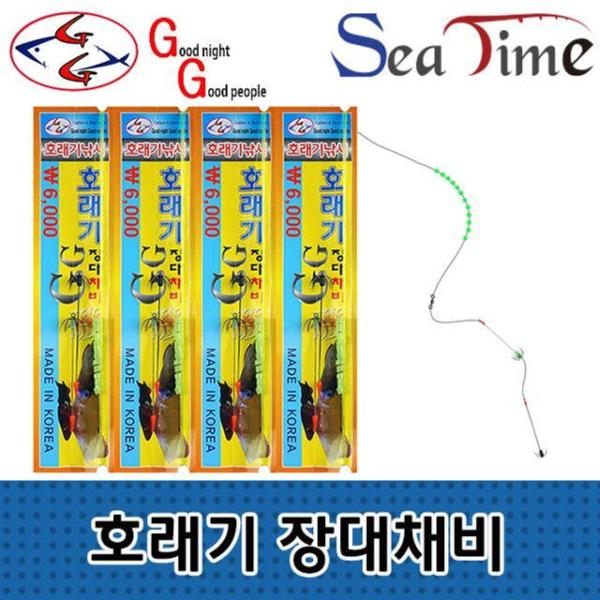 호래기 장대채비 낚시바늘 오징어 호래기채비 선상 상품이미지