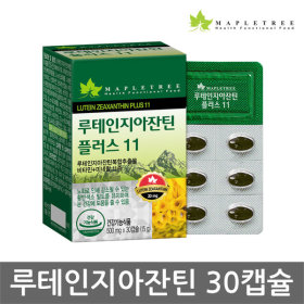 MAPLETREE LUTEIN ZEAXANTHIN PLUS 11 30 capsules Nutritional supplements for eye