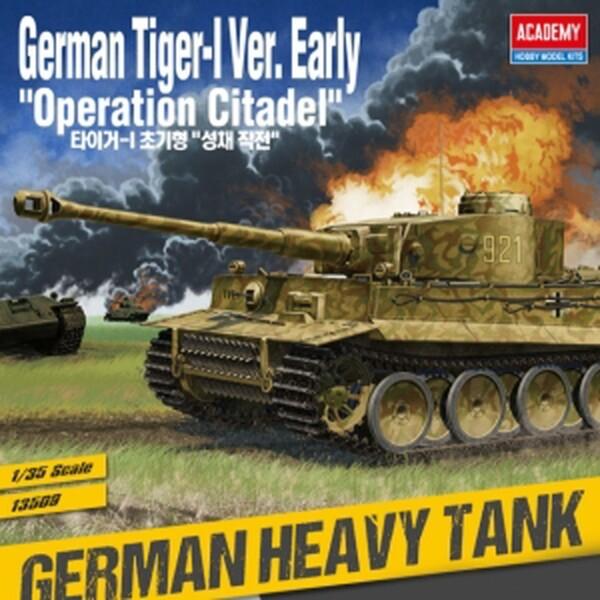 (현대Hmall) ACA0013509  1/35 GERMAN 독일 타이거-I 초기형 성채 작전 상품이미지