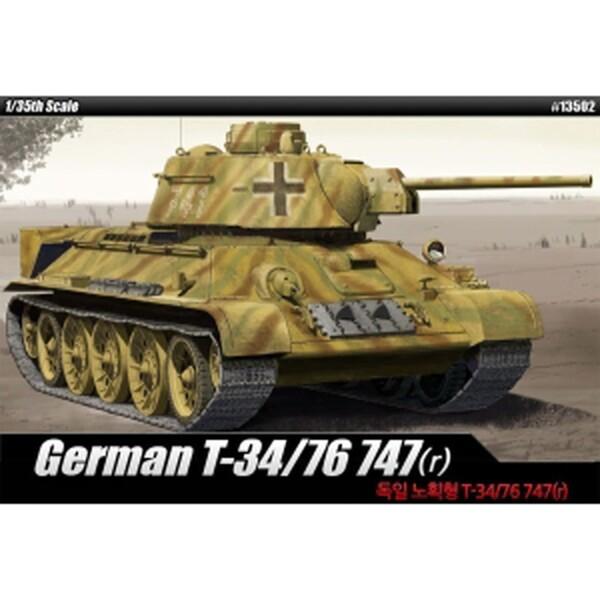 (현대Hmall) ACA0013502  1/35 독일 노획형 T-34/76 747(r) 상품이미지