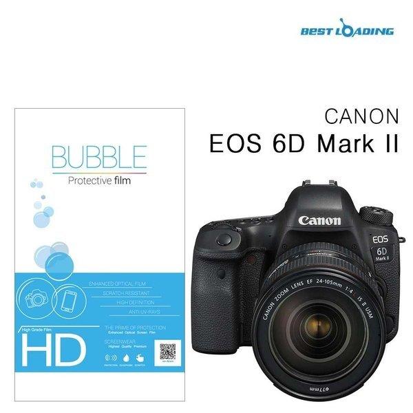 버블 HD강화필름 2장 캐논 EOS 6D MARK II 상단포함 상품이미지