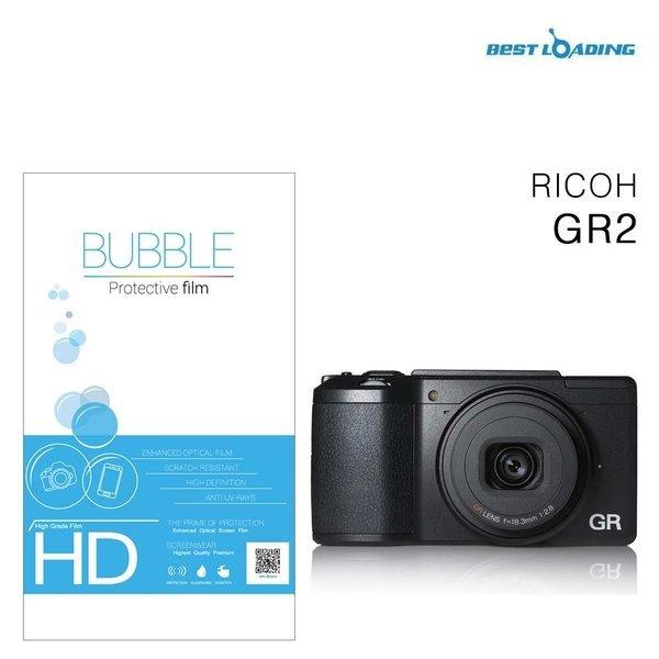 버블 HD강화필름 2장 리코 GR2 보호필름 상품이미지