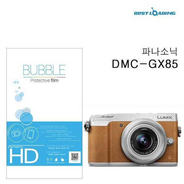 버블 HD강화필름 2장 파나소닉 GX85 보호필름 상품이미지