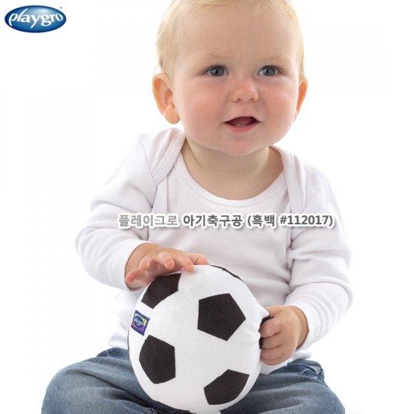 플레이그로 아기축구공 (흑백  112017 상품이미지