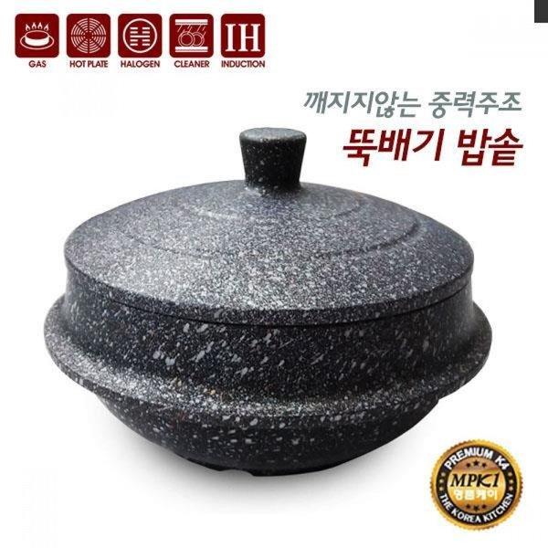 직화 MPK 뚝배기 밥솥 찌개뚝배기 상품이미지