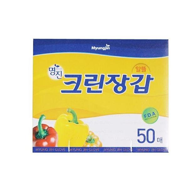 명진위생장갑알뜰한50매 위생장갑 일회용장갑 비닐 상품이미지