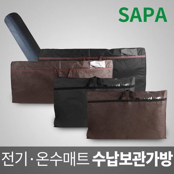 싸파 황토매트/옥매트/전기매트 보관 수납가방 매트커 상품이미지