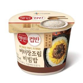 (묶음할인)CJ_햇반컵반버터장조림비빔밥_216G