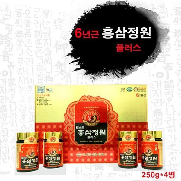 한지원 홍삼정원플러스(4병) 고려홍삼정 홍삼농축액 상품이미지