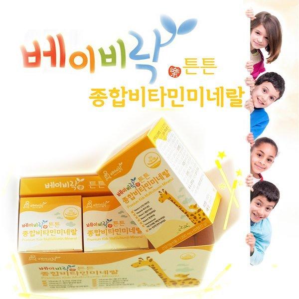 베이비락 튼튼 종합비타민 어린이비타민 아연 60정3통 상품이미지