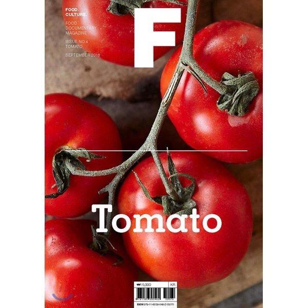 매거진 F (격월) : 9월  2018년  : No.4 토마토  우아한형제들 제이오에이치 상품이미지