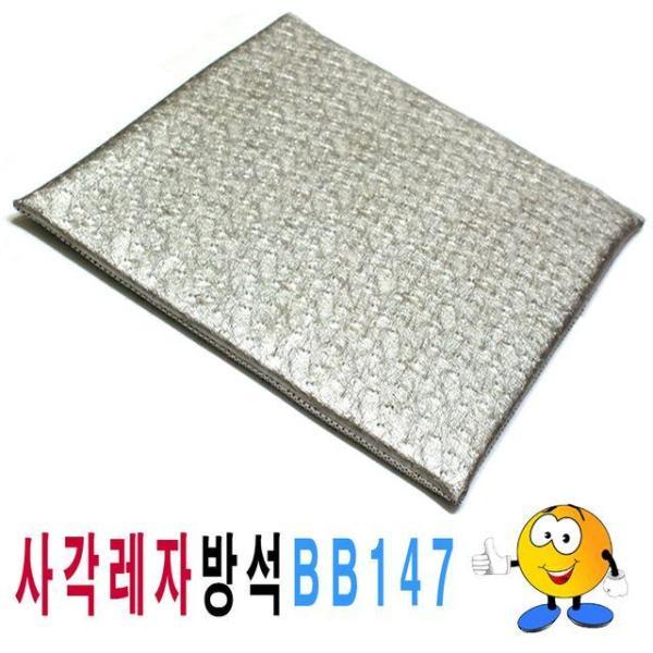 멜론3인용팔4-연결의자-블랙.레드 연결의자 사무용 상품이미지
