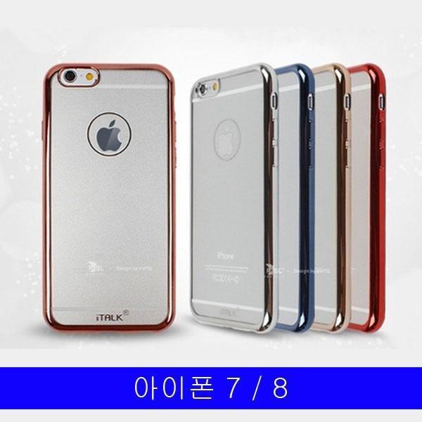 아이폰 7 8 iT 메탈 젤리 케이스 상품이미지