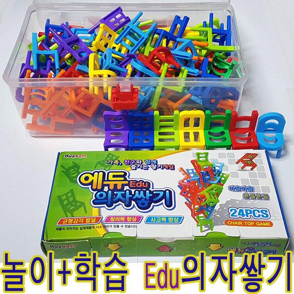 edu의자쌓기/균형잡기 가족놀이게임 어린이학습 완구 상품이미지