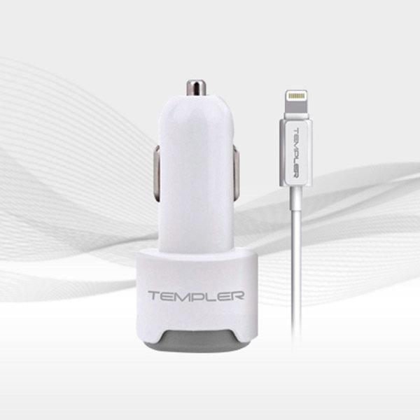 아이폰 8핀 일체형 차량용 시거잭 충전기 1.5A/ 템플러 상품이미지