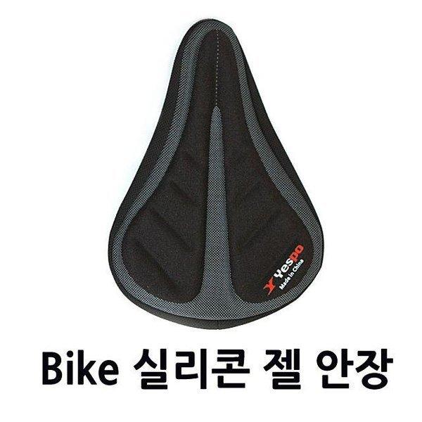 자전거 젤안장 커버 - 자전거용품 자전거안장 자전 상품이미지