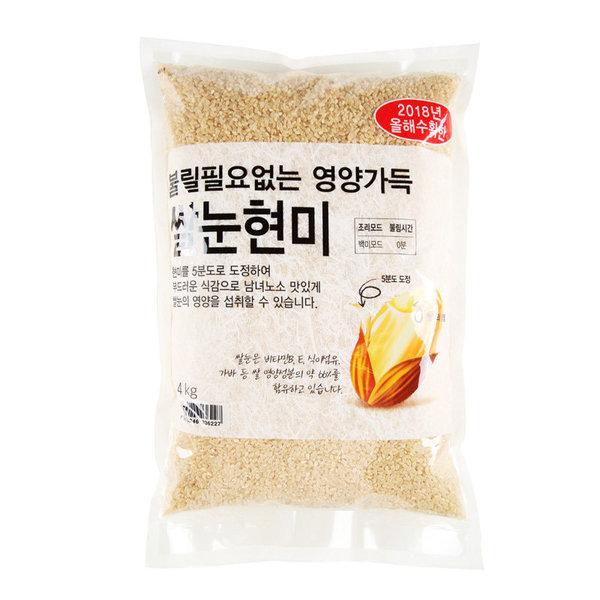 햇 쌀눈이살아있는 5분도현미 4KG 봉 상품이미지
