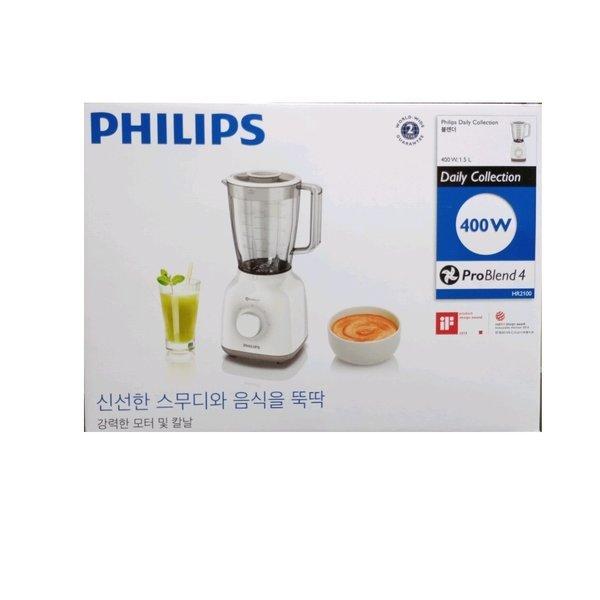 HR2100(400W)/)필립스 (믹서)(맑은) 상품이미지