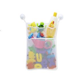 욕실정리 흡착식 장난감 정리함 다용도 그물망