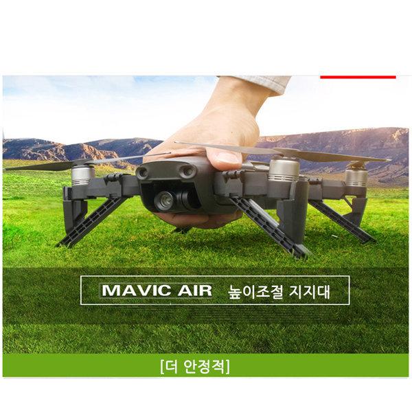 (해외) sunnylife DJI 매빅 에어용 스탠드 상품이미지