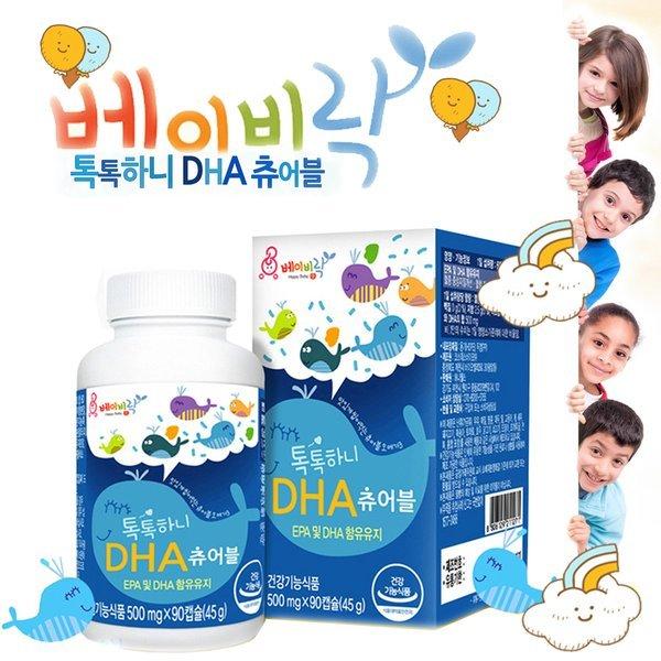 베이비락 톡톡하니 DHA EPA 오메가3 어린이 아연 두뇌 상품이미지
