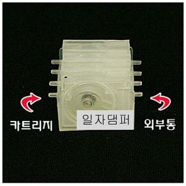 일자 댐퍼 HP D5460A C5380 309  5칼라  세트 상품이미지