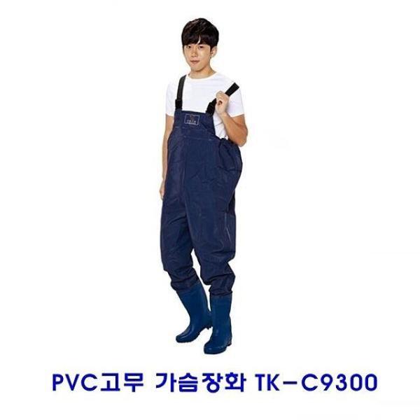 PVC고무가슴장화 TK-C9300 상품이미지