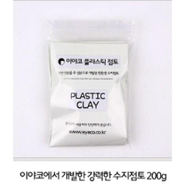 이야코 플라스틱 점토 200g 5매 상품이미지