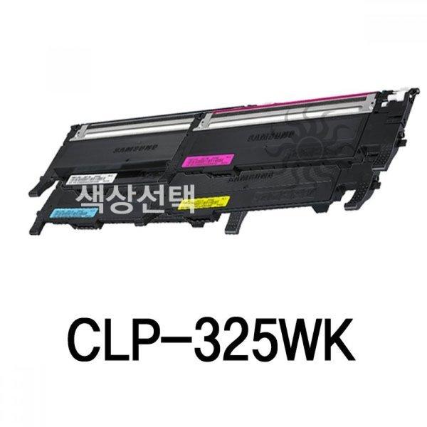 CLP-325WK 삼성 슈퍼재생토너 상품이미지