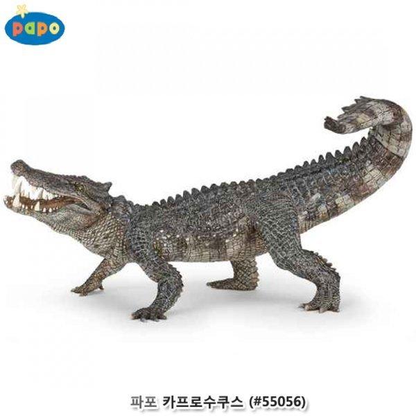 파포 (공룡 모형완구) 카프로수쿠스 ( 55056) 상품이미지