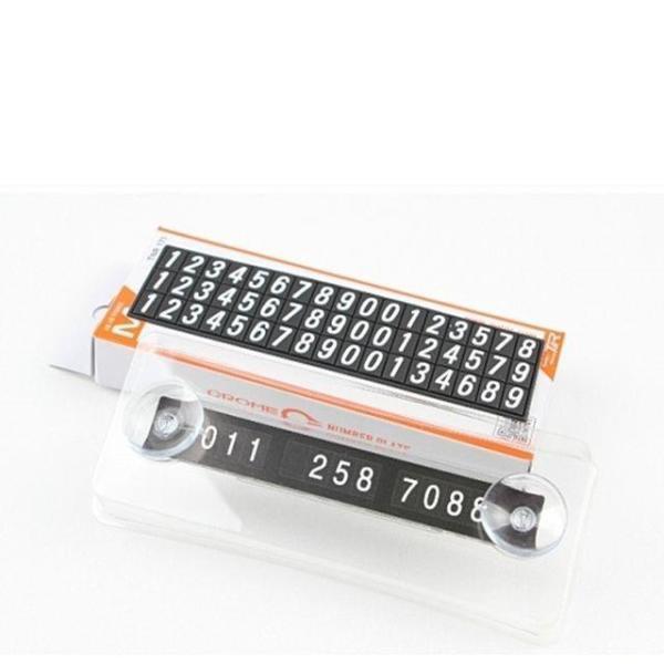에비츄 포켓앨범 1P 사진앨범 여행앨범 성장앨범 기 상품이미지