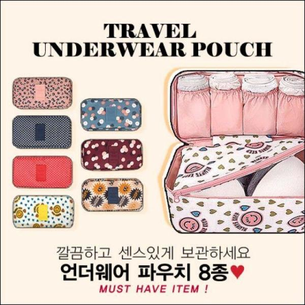 트래블 언더웨어 파우치  속옷가방 여행용파우치 여 상품이미지