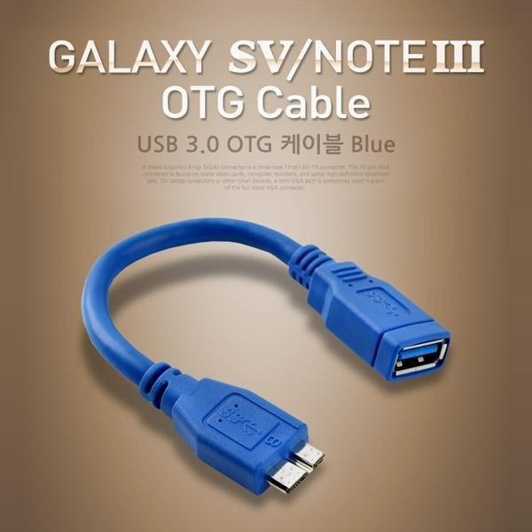 Coms USB 3.0 OTG 케이블 Micro USBB 10cm S5 노트3 상품이미지
