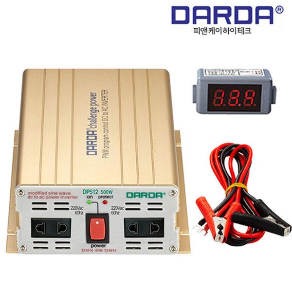 차량용인버터 DP-512 / 12V 500W / 당월생산 KC인증 상품이미지