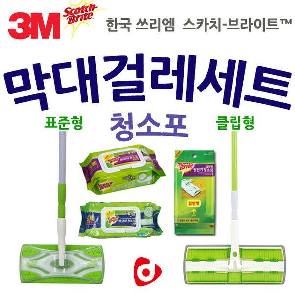 3M 청소용품 모음 막대걸레 물걸레 청소포 모음 상품이미지