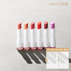 I Love Lip Stick Glossy (6 colors pick 1)/ 2 + Lip Bridge