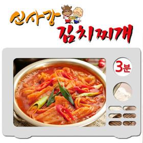 수원 신사강)김치찌개 오리지널 340g (1인분)