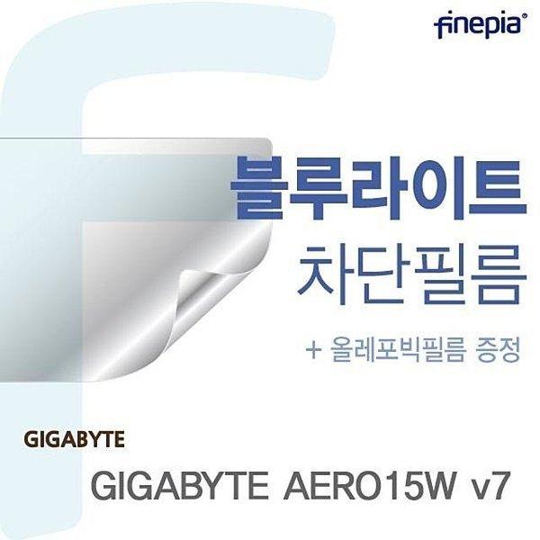 GIGABYTE AERO15W v7용 Blue light Cut 필름 상품이미지