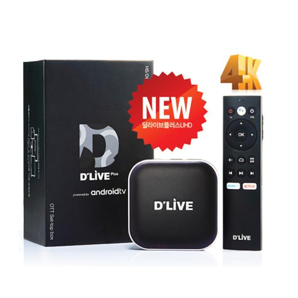 무료 FL 휴맥스 딜라이브 플러스 UHD OTT 셋톱박스 H5 상품이미지