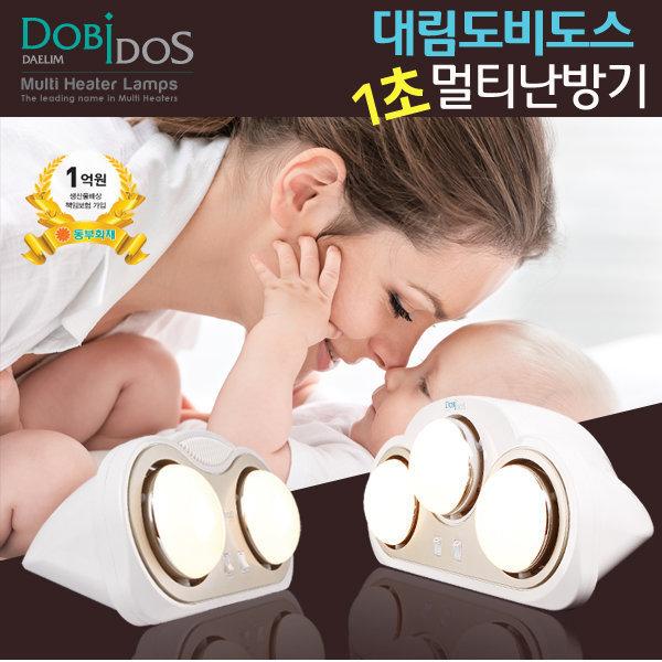 욕실난방기 대림도비도스멀티난방기/NS8-1/욕실히터 상품이미지