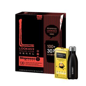 루카스나인 아메리카노/커피믹스 쁘띠마일130T+유리컵