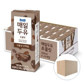 매일두유 초콜릿 190ml 24팩 /우유/두유/매일