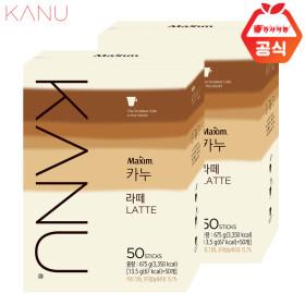 Maxim Kanu/Latte/50T+50T/Coffee/Coffee Mix/Cafe Latte