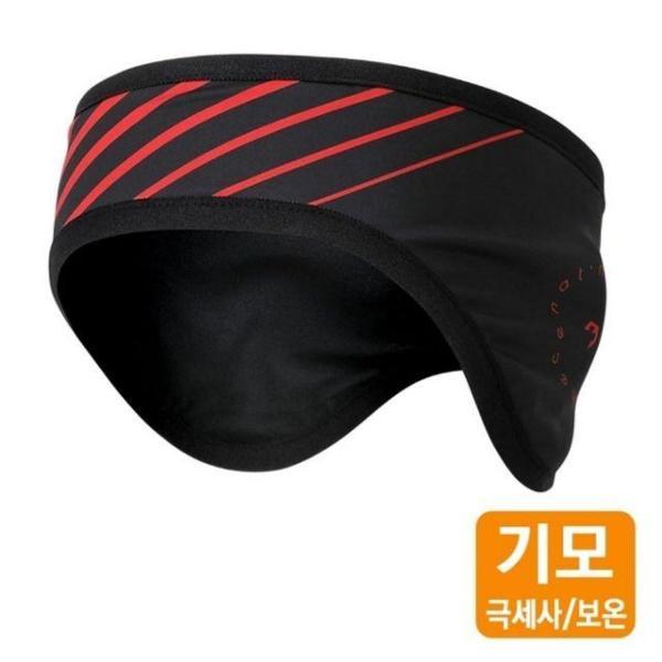(사파리피규어)튜브-기차 물놀이용품 물놀이장난감 상품이미지