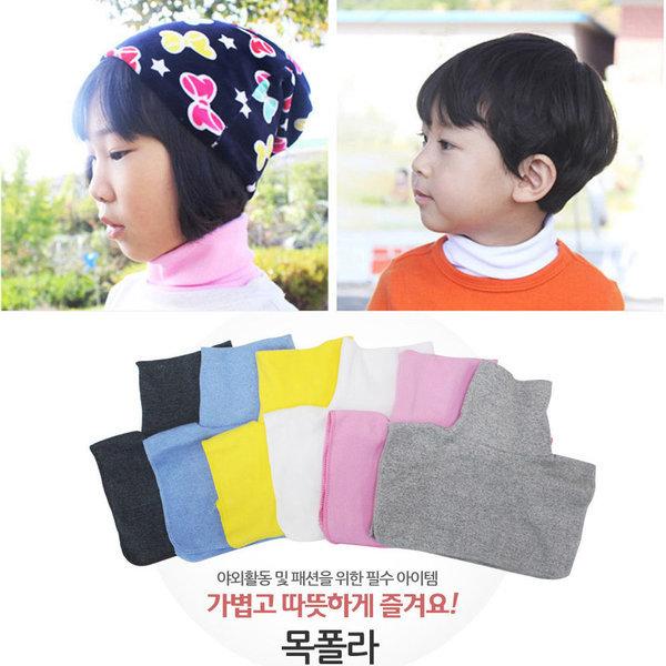 국산) 목만 있는 면 목폴라/아동/유아/여아/남아 상품이미지