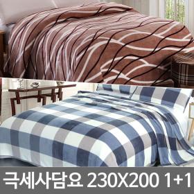 Extra large size microfiber blanket mink blanket sofa lap blanket 200X230