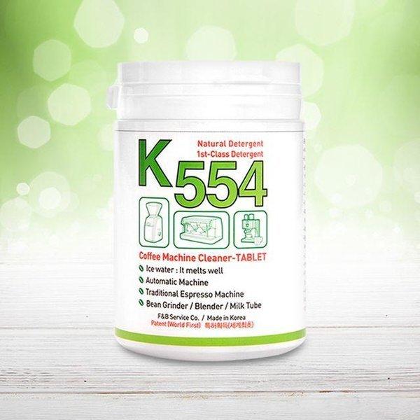 커피머신 세정제  K554 정제 (120g)/보급형 1종주방 상품이미지