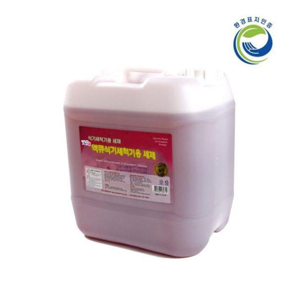 식기세척기용세제 2종세제 18.75L (1EA) 상품이미지